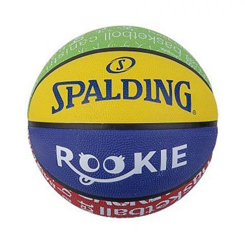 Spalding-Rookie-Junior-Basketbal
